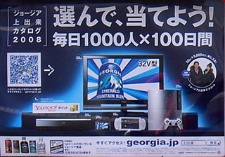 2008.09.01